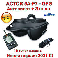 Кораблик для рыбалки завоза прикормки наживки ACTOR 5A-F7-GPS навигация автопилот эхолот Lucky FFW 718