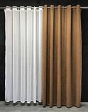 Комплект штор на люверсах з тюлем Штори на люверсах 200х270 + тюль 500х270 Штори з підхватами Колір Кавовий, фото 3
