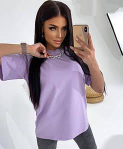 Жіноча базова однотонна футболка бавовняна /Футболка лавандове /Жіноча футболка з короткими рукавами /