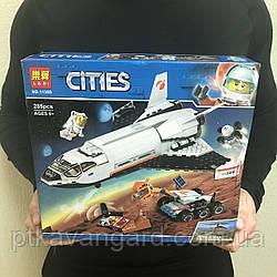 Конструктор Космический корабль Шаттл для исследований Марса, космический корабль 285 деталей Lari 11385