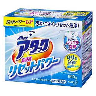 KAO Attack Reset Power Концентрований високоефективний антибактеріальний пральний порошок 800 гр