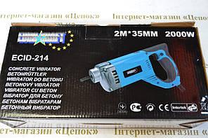 Вібратор для бетону EURO CRAFT ID214, 1380W