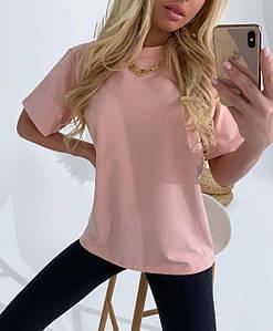Женская базовая однотонная хлопковая футболка /Футболка розовая /Женская футболка с короткими рукавами /