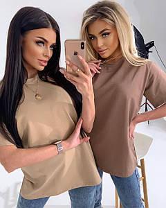 Жіноча базова однотонна футболка бавовняна /Футболка бежева /Жіноча футболка з короткими рукавами /