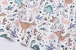 """Лоскут поплина м """"Динозавры DINO"""" на белом фоне (№3077), размер 23*120 см, фото 5"""