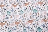 """Лоскут поплина м """"Динозавры DINO"""" на белом фоне (№3077), размер 23*120 см, фото 6"""