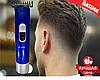 Машинка-триммер для стрижки волос GEMEI GM-6046 аккумуляторная