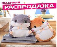 Плед - игрушка Хомяк 3 в 1, фото 1