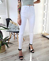 Жіночі стильні джинси скінні