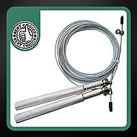 Оригінальна швидкісна скакалка Power System металева 2,8 м Сірий (PS-4033)
