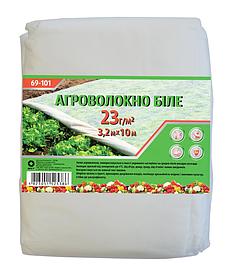 Агроволокно в пакете Украина белое П-23 3.2 х 10 м (69-101)