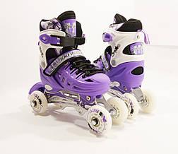 Детские Раздвижные ролики квады Scale Sports фиолетовый цвет, размер 29-33 и 34-37 SS