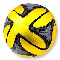 Мяч футбольный Brazuca прошитый золотой [№5]