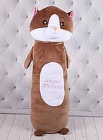 Детская подушка обнимашка Котик, 75 см.