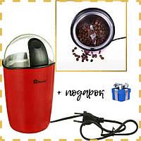 Кофемолка электрическая нержавейка domotec ms-1306 120W | Кухонный измельчитель кофейных зерен кофе специй