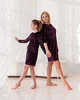 Family look трикотаж. Велюровые платья.