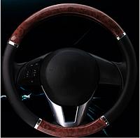 Оплетка (чехол) на руль из кож зама Dragon (36-39 размер, 07 эко-кожа, черная с темным деревом)