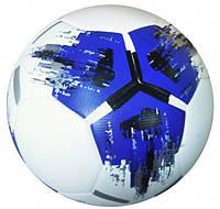 Мяч футбольный Competition Ball бело-сине-черный (размер 5 и 4)