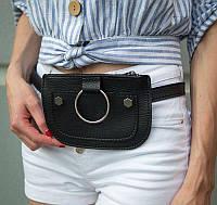 Черная женская маленькая сумка на пояс бананка поясная с кольцом, фото 1