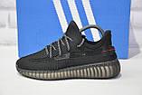 Кроссовки черные для бега и повседневной носки Yeezy Boost, фото 2