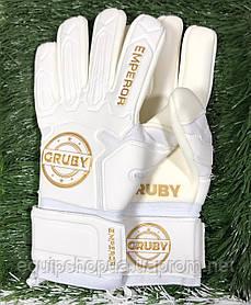 Перчатки вратарские GRUBY Император белые