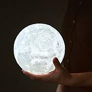 Лампа Луна Moon Lamp 16 цветов (+деревянная подставка и пульт) 20 см