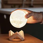 Лампа Луна Moon Lamp 16 цветов (+деревянная подставка и пульт) диаметр 10 см