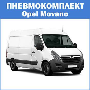 Пневмокомплект Opel Movano