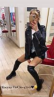 Куртка косуха женская Flo&Clo Италия