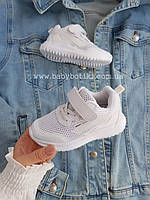 Детские легкие кроссовки. Размеры 28.