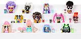 Игровой набор L.O.L. Surprise! W1 серии Remix Pets - Мой любимец 567073, фото 2
