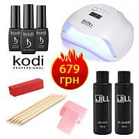 Стартовый набор гель-лаков Kodi Professional (с белой лампой Uv-Led Sun X 54 вт)