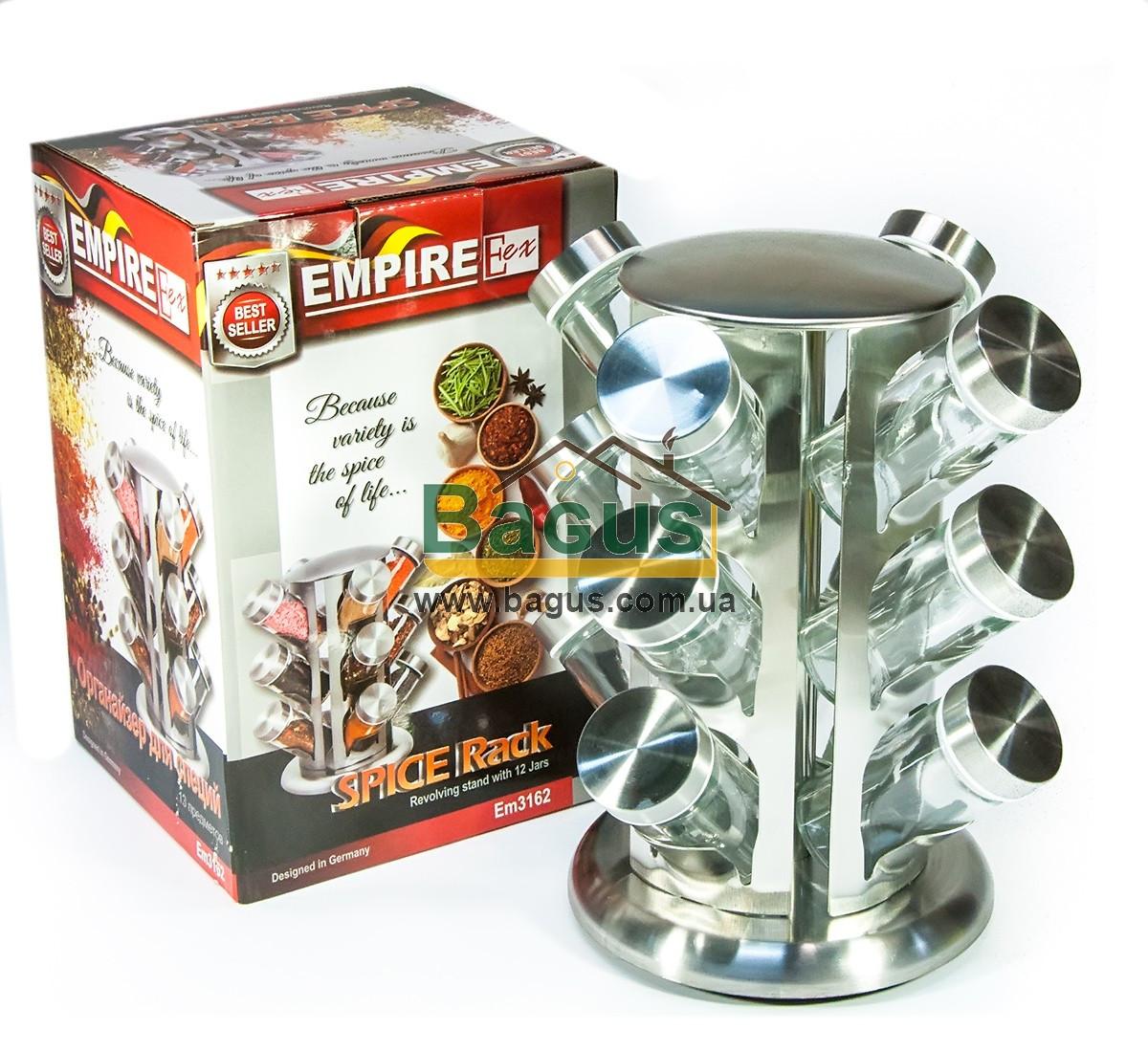 Набір для спецій на круглої сталевої підставці (12 ємностей) Empire EM-3162