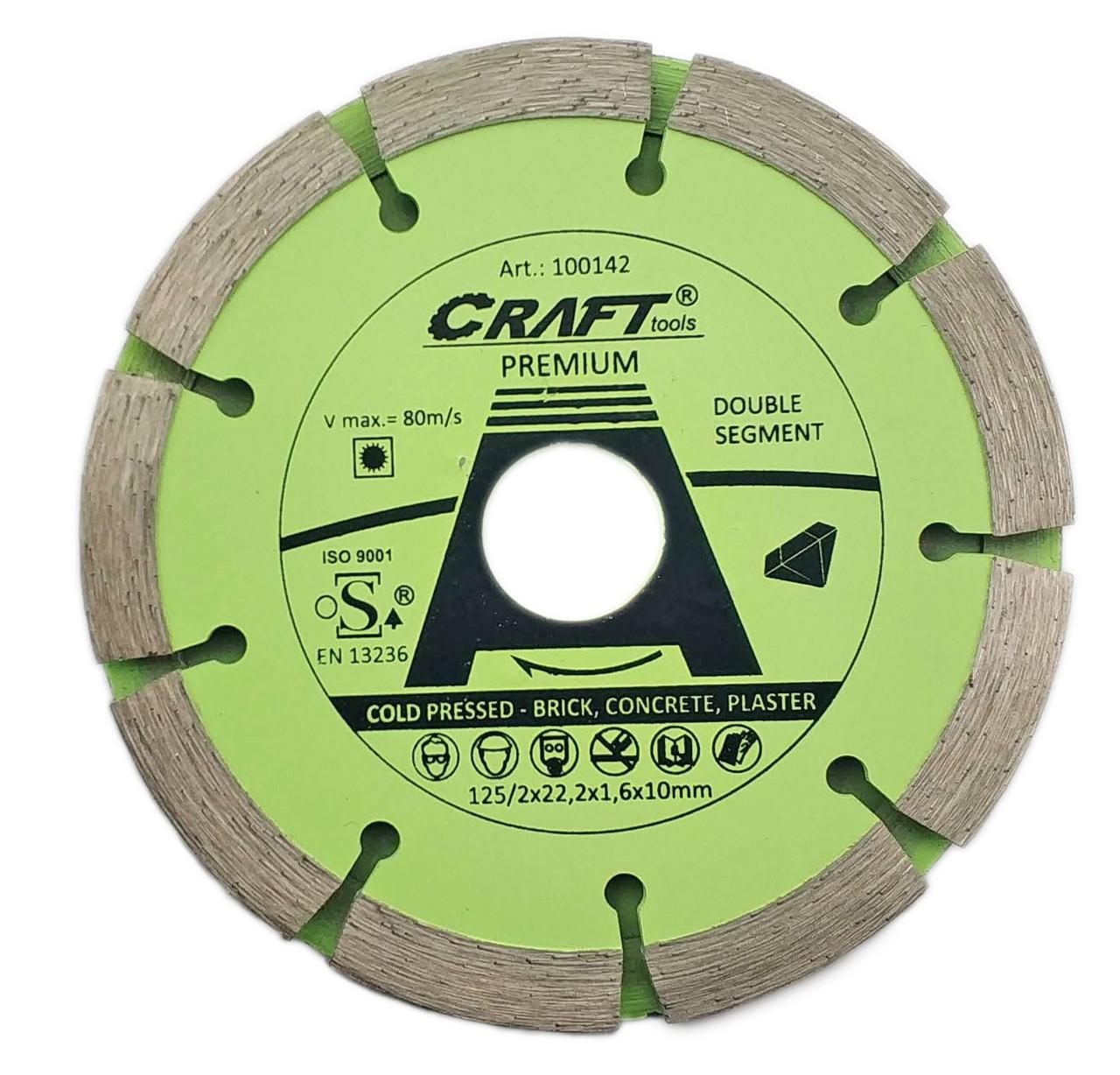 142 Диск Craft відрізний алмазний double segment cutter 125/2*22,2*1,6*10мм, Штроборіз