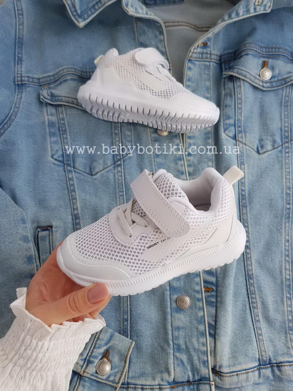 Детские легкие кроссовки.