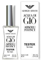 Тестер Giorgio Armani Acqua Di Gio Absolu Instinct мужской, 60 мл