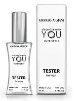 Тестер Giorgio Armani Emporio Armani Stronger With You Intensely мужской, 60 мл