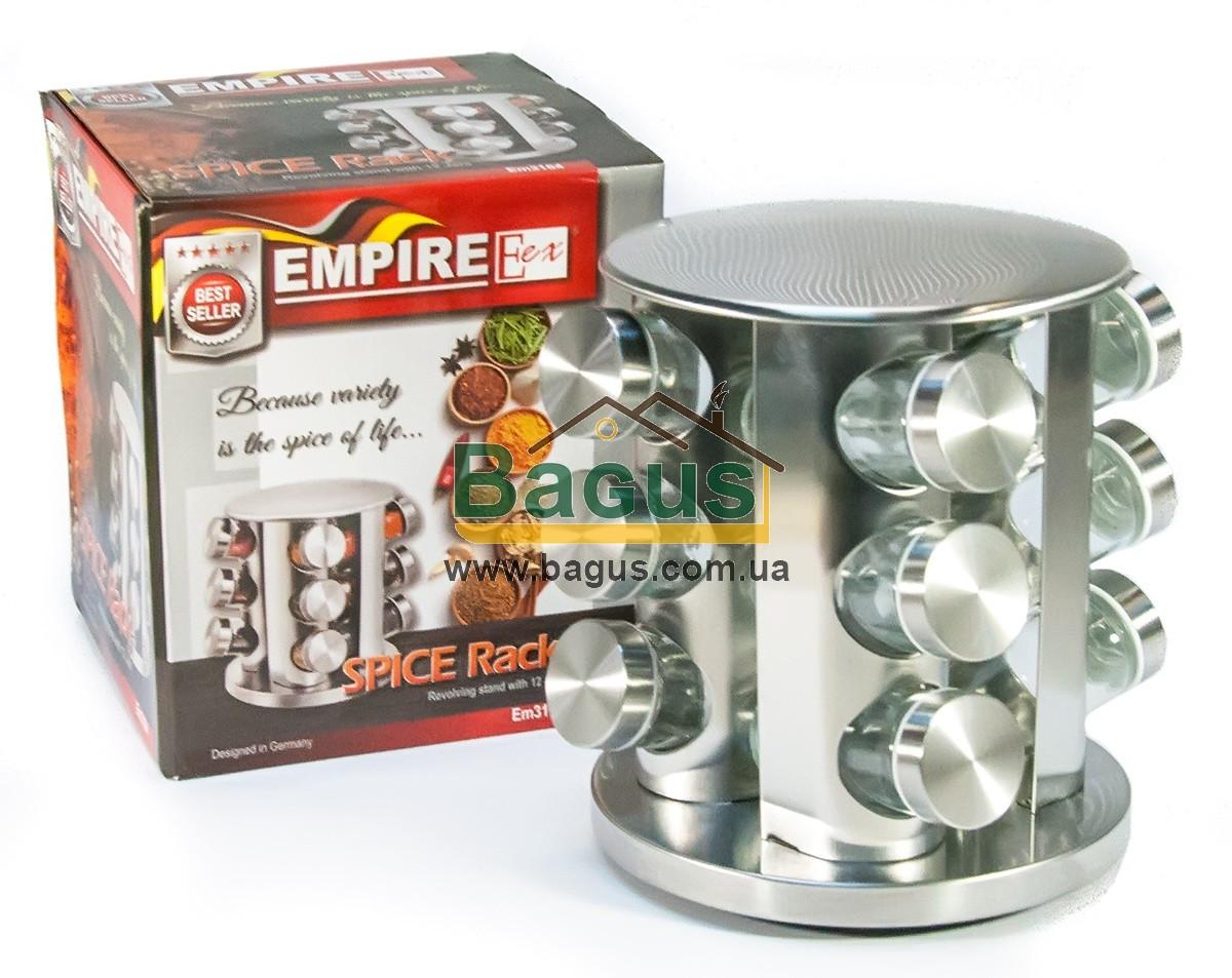Набір для спецій на круглої сталевої підставці (12 ємностей) Empire EM-3164
