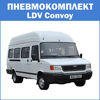 Пневмокомплект LDV Convoy