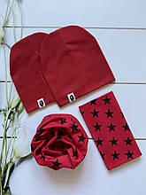Детские трикотажные демисезонные наборы шапочка и хомут для мальчика и девочки.