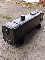 Бак гидравлический закабинный 150 литров, 41*31*125, стальной