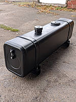 Бак гидравлический закабинный 180 литров, 41*31*150, стальной