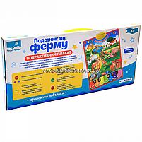 Дитячий навчальний плакат «Країна іграшок» ферма, укр яз, літери, цифри, кольори, 45х60 см, PL-719-25, фото 2