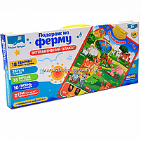 Дитячий навчальний плакат «Країна іграшок» ферма, укр яз, літери, цифри, кольори, 45х60 см, PL-719-25, фото 3