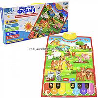 Детский обучающий плакат «Країна іграшок» ферма, укр яз, буквы, цифры, цвета, 45х60 см, PL-719-25, фото 5