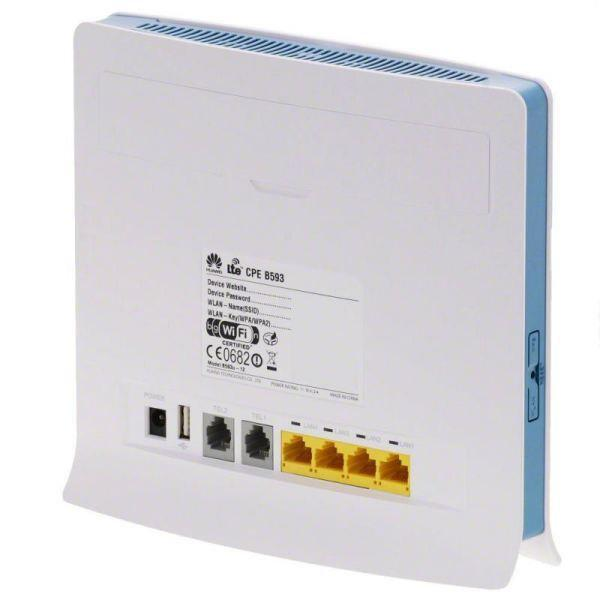 4G інтернет комплект WiFi Huawei (за містом) Mimo 1700-2700 Мгц