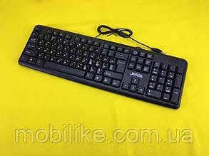 Офісна клавіатура Jedel K11