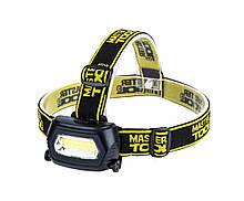 Фонарь налобный с регулировкой наклона, 3 режима, 75*46*29 мм, COB LED, 3 x AAA, ABS MASTERTOOL 94-0810