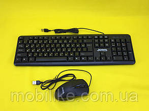 Офісна клавіатура з мишкою Jedel G10