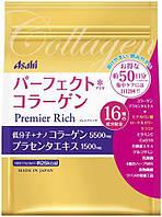 Asahi Коллаген Премиум на 50 дней применения Япония, фото 1